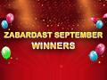 September 2016 - Top Ten Rummy Passion Winners